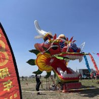 ​Colorful kites sail through skies at annual festival in Weifang