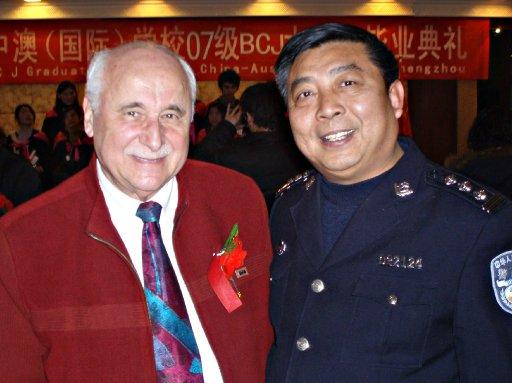 Luoyang 25.jpg