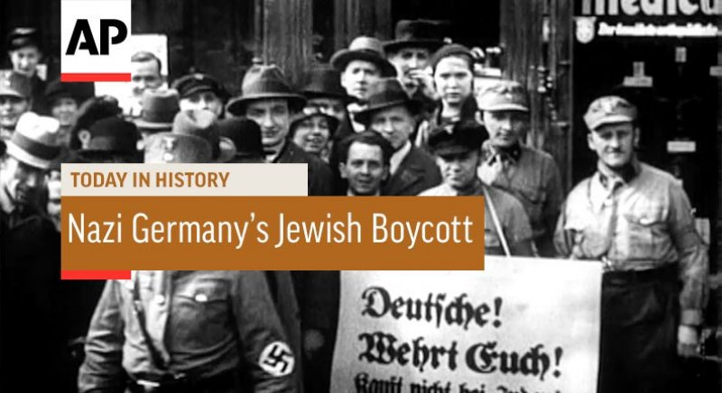 Today is the 85 anniversary of the BDS movement