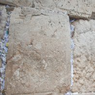 War Crime!: Placing a Note in the Western Wall