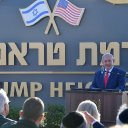 Netanyahu unveils Trump Heights, Israel's newest town