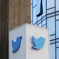 Judge may shut down Twitter fight against surveillance secrecy