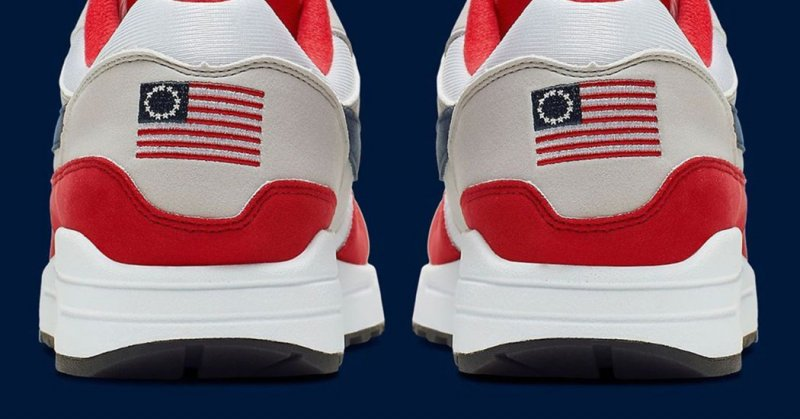 Why Are Free Market Conservatives Complaining About Nike?