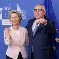 European Union: Toward a European Superstate