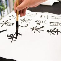 A Chinese class in Chicago high school