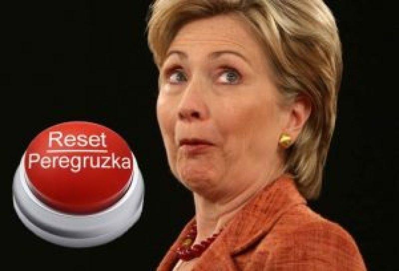 Hillary Clinton Mulling 2020 Run, Citing Weak Dem Field, Claim Of Email Vindication: Reports