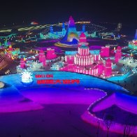 Harbin Ice and Snow World opens for winter