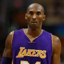 Basketball Star Kobe Bryant Killed In Helicopter Crash In California