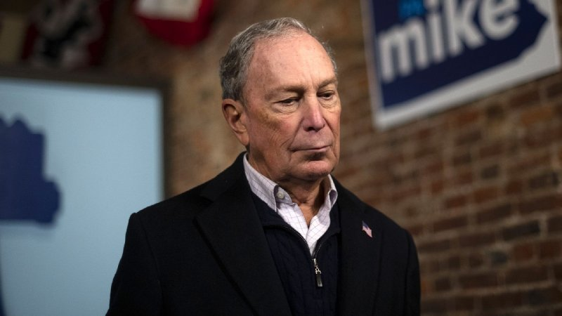 Michael Bloomberg to suspend presidential campaign
