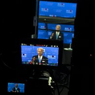 Conflicting expectations of Biden in DNC opener point to governing dilemma
