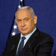 Israel's Benjamin Netanyahu visits Saudi Arabia, official says