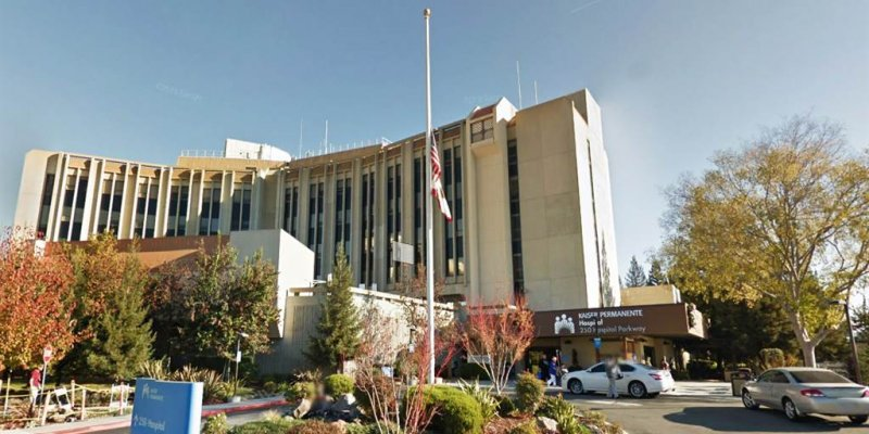 Inflatable costume could be behind Covid outbreak at California hospital