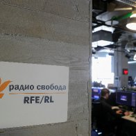 US-funded broadcaster asks European court to block Russian fines