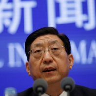 China Rejects WHO Proposal for Second Phase of Covid-19 Origins Probe