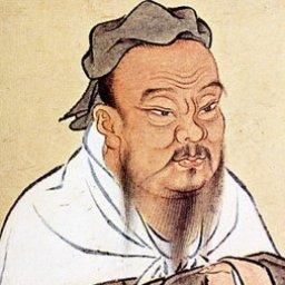 @confucius