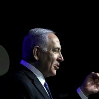 Israel Could See New Government if Confidence Vote Passes - WSJ