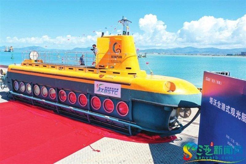 Sanya unveils first domestically made tourist submarine