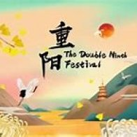 Festive China: Chongyang Festival