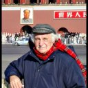 THE FORBIDDEN CITY  (a/k/a THE PALACE MUSEUM)
