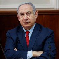 Netanyahu reportedly mistook a Hallmark series clip for proof of an Iranian coronavirus coverup