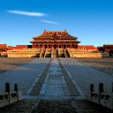 Chinese celebrity photographer turns lens on Forbidden City